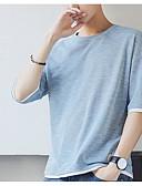 hesapli Erkek İç Giyimi ve Çorapları-Erkek Tişört Desen, Solid Temel
