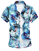 cheap Men's Shirts-Men's Chinoiserie Shirt - Floral