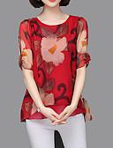 זול חולצה-פרחוני סגנון רחוב חולצה - בגדי ריקוד נשים דפוס
