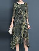 economico Vestiti a fantasia-Per donna Boho / sofisticato Largo Pantaloni - Fantasia floreale Con stampe Verde / Per uscire