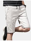 tanie Zegarki mechaniczne-Męskie Podstawowy Krótkie spodnie Spodnie Jendolity kolor