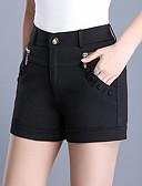 preiswerte Damen Hosen-Damen Grundlegend / Street Schick Kurze Hosen Hose Solide