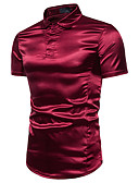 tanie Męskie koszule-Koszula Męskie Podstawowy, Pofałdowany Bawełna Szczupła - Solidne kolory / Krótki rękaw