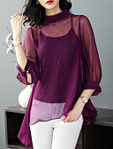 cheap Women's Tops-Women's Holiday Vintage / Street chic Loose Blouse - Solid Colored Stand