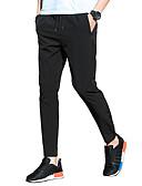 tanie Męskie koszulki polo-Męskie Podstawowy / Moda miejska Rozmiar plus Szczupła Typu Chino Spodnie Jendolity kolor