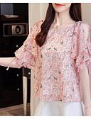 זול חולצה-גיאומטרי בסיסי חולצה - בגדי ריקוד נשים