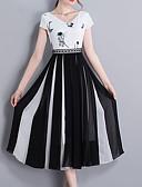 abordables Vestidos de Talla Grande-Mujer Chic de Calle / Sofisticado Vaina Vestido - Frunce, Bloques Midi