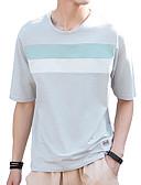 ieftine Maieu & Tricouri Bărbați-Bărbați Tricou De Bază / Șic Stradă - Mată / Bloc Culoare