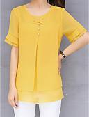 cheap Women's Blouses-Women's Cotton Blouse - Solid Colored