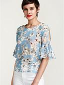 baratos Vestidos Femininos-blusa solta de poliéster manga flare feminina - floral, básico