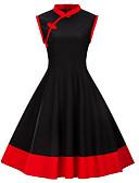 tanie Romantyczna koronka-Damskie Vintage / Podstawowy Puszysta Szczupła Spodnie - Kolorowy blok Czarno-czerwony, Łuk Czarny / Kołnierz stawiany