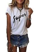 abordables Relojes de Moda-Mujer Vintage Borla - Algodón Camiseta Un Color Blanco y Negro