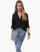 povoljno Ženski džemperi-Majica Žene Izlasci Jednobojni V izrez