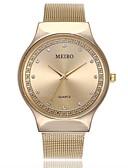 cheap Quartz Watches-Men's Women's Dress Watch Wrist Watch Quartz Casual Watch Imitation Diamond Alloy Band Analog Casual Fashion Silver / Gold / Rose Gold - Gold Silver Rose Gold One Year Battery Life