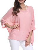 cheap Women's Tops-Dreamy Land Women's Beach Plus Size Blouse - Solid Colored