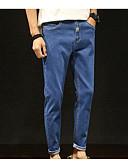 ieftine Pantaloni Bărbați si Pantaloni Scurți-Bărbați Vintage Harem Pantaloni Mată