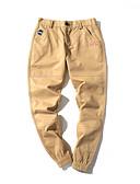 זול מכנסיים ושורטים לגברים-בגדי ריקוד גברים פעיל מידות גדולות כותנה / פשתן הארם מכנסיים - אחיד שחור ולבן, קפלים כחול נייבי / אביב