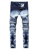 ieftine Pantaloni Bărbați si Pantaloni Scurți-Bărbați Activ / De Bază Blugi Pantaloni Geometric