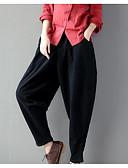 זול טישרט-בגדי ריקוד נשים פעיל הארם מכנסיים אחיד שחור ולבן
