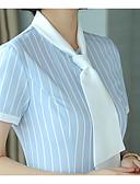 رخيصةأون فساتين موسم الصيف-للمرأة قميص أناقة الشارع مخطط