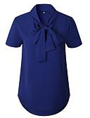 tanie Damska spódnica-Koszula Damskie Aktywny / Moda miejska, Wiązanie Bawełna Wyjściowe Kołnierz stawiany Szczupła - Solidne kolory