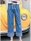 tanie Damskie spodnie-Damskie Podstawowy Bawełna Luźna Spodnie szerokie nogawki / Jeansy Spodnie - Solidne kolory Wysoka talia Niebieski
