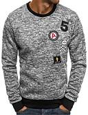 billige Hættetrøjer og sweatshirts til herrer-Herre Basale Hættetrøje Jakke - Ensfarvet / Geometrisk, Broderi / Trykt mønster