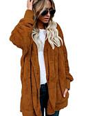 זול מעיל פרווה-אחיד בסיסי מעיל פרווה - בגדי ריקוד נשים
