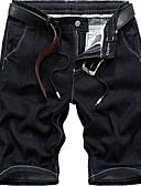 tanie Męskie koszule-Męskie Podstawowy Krótkie spodnie Spodnie Jendolity kolor