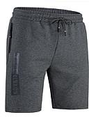 tanie Męskie spodnie i szorty-Męskie Podstawowy Szorty Spodnie - Solidne kolory Biały