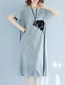 povoljno Maxi haljine-Žene Izlasci Širok kroj Shift / Majica Haljina Midi