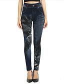 cheap Men's Shirts-Women's Active Plus Size Jeans Pants - Solid Colored Black & White, Tassel Blue