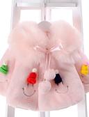 povoljno Hlačice za bebe-Dijete Djevojčice Aktivan Dnevno Jednobojni Kolaž Dugih rukava Normalne dužine Pamuk Pernata i pamučna podstava Blushing Pink