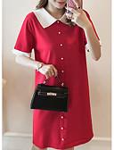 povoljno Ženske haljine-Žene Izlasci Shift Haljina Kragna košulje Do koljena