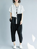 tanie Damskie spodnie-Damskie Wyjściowe Koszula Geometryczny Nogawka