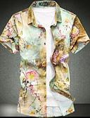 זול חולצות לגברים-גיאומטרי עסקים / בסיסי חולצה - בגדי ריקוד גברים דפוס