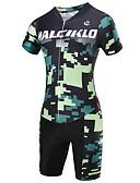 preiswerte Militäruhr-Malciklo Herrn Kurzarm Fahrradtriktot mit Fahrradhosen - Camouflage Britisch / camuflaje Fahhrad Kleidungs-Sets, 3D Pad, Rasche Trocknung, Atmungsaktiv Coolmax®, Lycra / Hochelastisch
