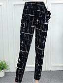 cheap Women's Two Piece Sets-Women's Exaggerated Harem Pants - Solid Colored Black & White, Tassel