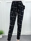 זול מכנסיים לנשים-בגדי ריקוד נשים מוּגזָם מידות גדולות כותנה הארם מכנסיים - אחיד שחור ולבן, פרנזים לבן