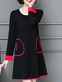 זול שמלות נשים-בגדי ריקוד נשים מידות גדולות מכנסיים - אחיד כיס שחור