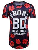 povoljno Muške majice i potkošulje-Majica s rukavima Muškarci - Aktivan / Osnovni Dnevno / Sport Geometrijski oblici / Color block Print