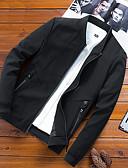 זול חולצות לגברים-עכשווי סגנון רחוב ג'קט - בגדי ריקוד גברים
