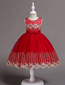 hesapli Elbiseler-Çocuklar Toddler Genç Kız Actif Tatlı Parti Tatil Solid Payetler Çoklu Katman Kolsuz Diz-boyu Elbise Doğal Pembe / Pamuklu