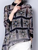 ieftine Tricou-bluza pentru femei - gât rotund geometric