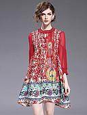 cheap Women's Dresses-YHSP Women's Basic / Chinoiserie A Line / Swing Dress Rivet / Print