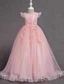 ราคาถูก Wedding Party Dresses-A-line ลากพื้น ชุดสาวดอกไม้ - เส้นใยสังเคราะห์ / Tulle แขนสั้น อัญมณี กับ โบว์ / ผีเสือ โดย LAN TING Express