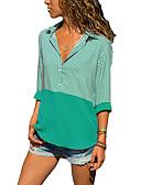זול חולצה-פסים סגנון רחוב חולצה - בגדי ריקוד נשים