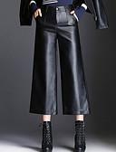 tanie Damskie spodnie-Damskie Moda miejska Luźna Spodnie szerokie nogawki Spodnie Solidne kolory