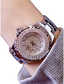 זול קווארץ-בגדי ריקוד נשים שעון יד קווארץ כרונוגרף זורח שעונים יום יומיים סגסוגת להקה אנלוגי פאר צמיד כסף / זהב - זהב כסף / חיקוי יהלום / צג גדול