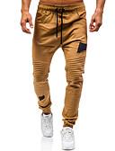 ieftine Pantaloni Bărbați si Pantaloni Scurți-Bărbați De Bază / Șic Stradă Bumbac Zvelt Pantaloni Chinos Pantaloni - Mată / camuflaj Găurite Roșu-aprins / Toamnă / Iarnă / Sfârșit de săptămână